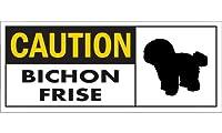 CAUTION BICHON FRISE ワイドマグネットサイン:ビションフリーゼ Lサイズ