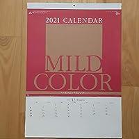 2021年 壁掛け カレンダー 令和3年