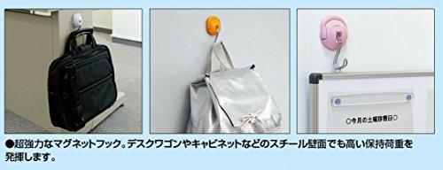 コクヨ 超強力 マグネットフック タフピタ 黒 最大10kgf フク-227D
