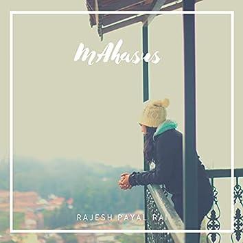 Mahasus