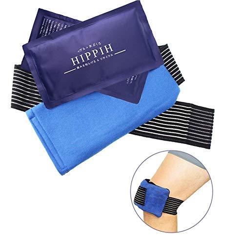 アイシングサポーター HIPPIH氷のう アイシングバッグ アイスバッグ 背中 腰 頭 関節 首 膝 用 スポーツ障害 コンプレッションベルト付き ブルー (サポーターが1つ 氷嚢が2ヶ)
