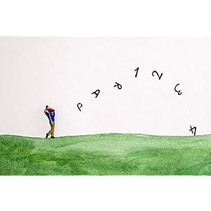 Coole Postkarte – Golf-Spieler beim Abschlag Richtung Loch auf Grün mit Putter Par 4