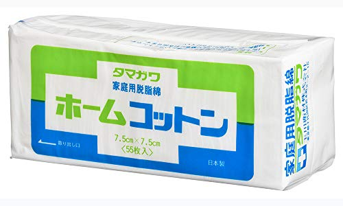 Tamagawa Eizai Japan Home Cotton, Cotons 7.5x7.5cm, Paquet de 55 Cotons, Extra Doux Pour Maquillage Visage Toilette, Ne s'effiloche Pas, Fabriqué au Japon