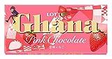 ロッテ ガーナピンクチョコレート 47g ×10個