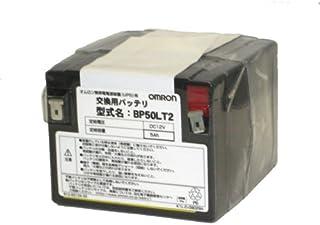 オムロン 交換用バッテリーパック(BZ35LT2/50LT2用) BP50LT2