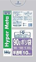 【5ケース特価】HHJ 業務用ポリ袋 90L 半透明 0.035mm 400枚×5ケース 10枚×40冊入×5 BM94