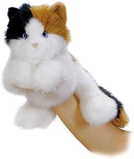 """Aurora World Esmeralda Cat Hand Puppet, 11"""""""