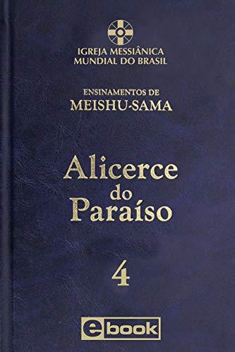 Alicerce do Paraíso - vol. 4 (Ensinamentos de Meishu-Sama) (Portuguese Edition)