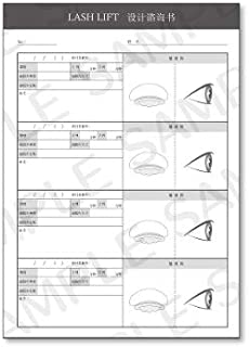 【Cite】デザインカウンセリングシート 簡体語