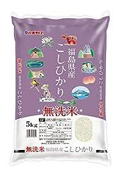 【精米】福島県産 無洗米 コシヒカリ 5kg 令和元年産