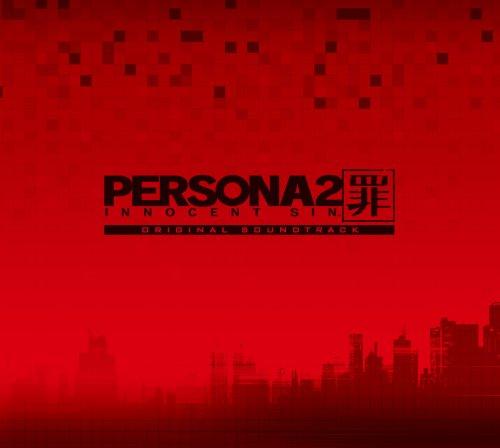 Persona 2 Innocent Sin