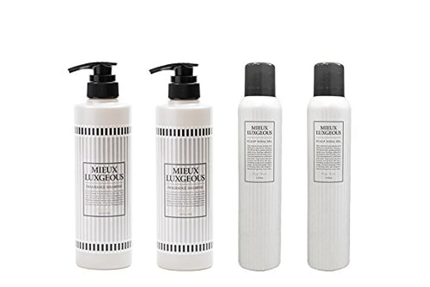 非公式ヒョウリビングルームMIEUX LUXGEOUS シャンプー2種セット(Shampoo & SODA SPA R)