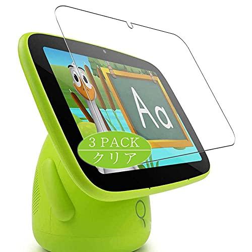 VacFun 3 Piezas Protector de Pantalla, compatible con Animal Island Learning Adventure AILA Sit Play Plus 7' Tablet, Screen Protector Película Protectora (Not Cristal Templado Funda Carcasa)