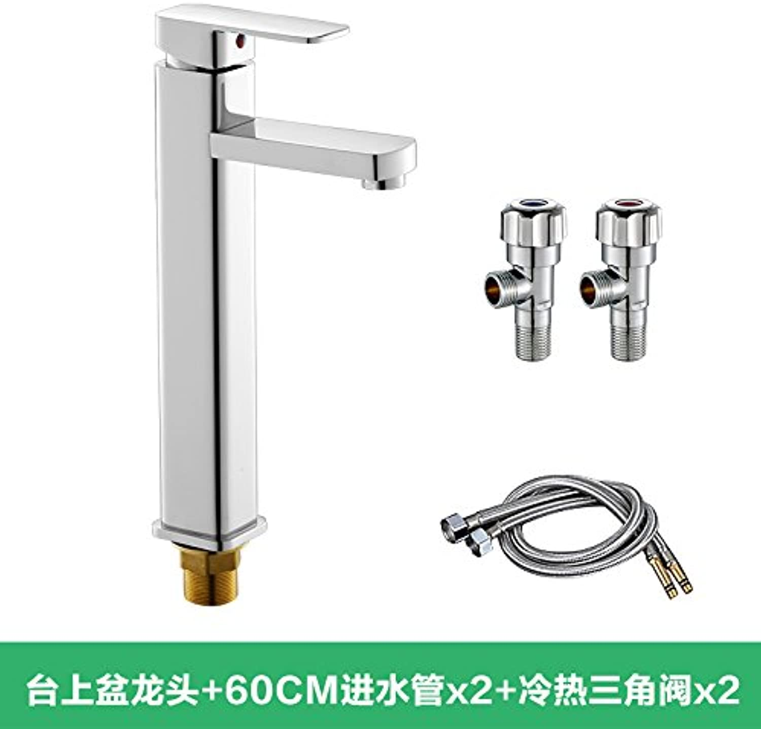 Hlluya Professional Sink Mixer Tap Kitchen Faucet Hot and cold water basin mixer console basin basin to block the high single hole faucet, basin mixer console + 1.30 +60CM Inlet Valve