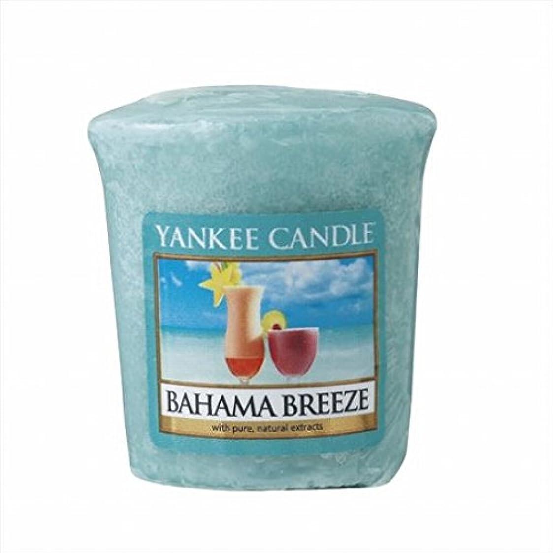 怪物公然と航空会社カメヤマキャンドル(kameyama candle) YANKEE CANDLE サンプラー 「 バハマブリーズ 」6個セット