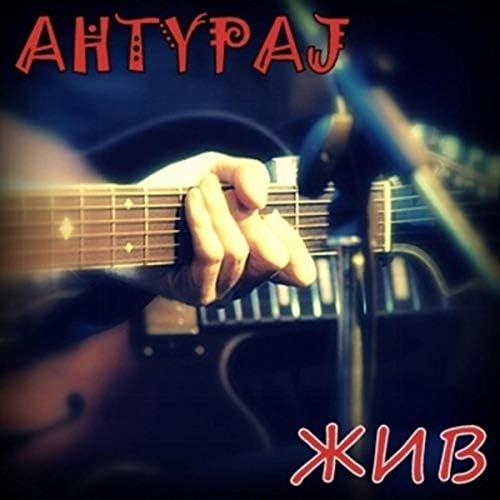 Ahtypaj
