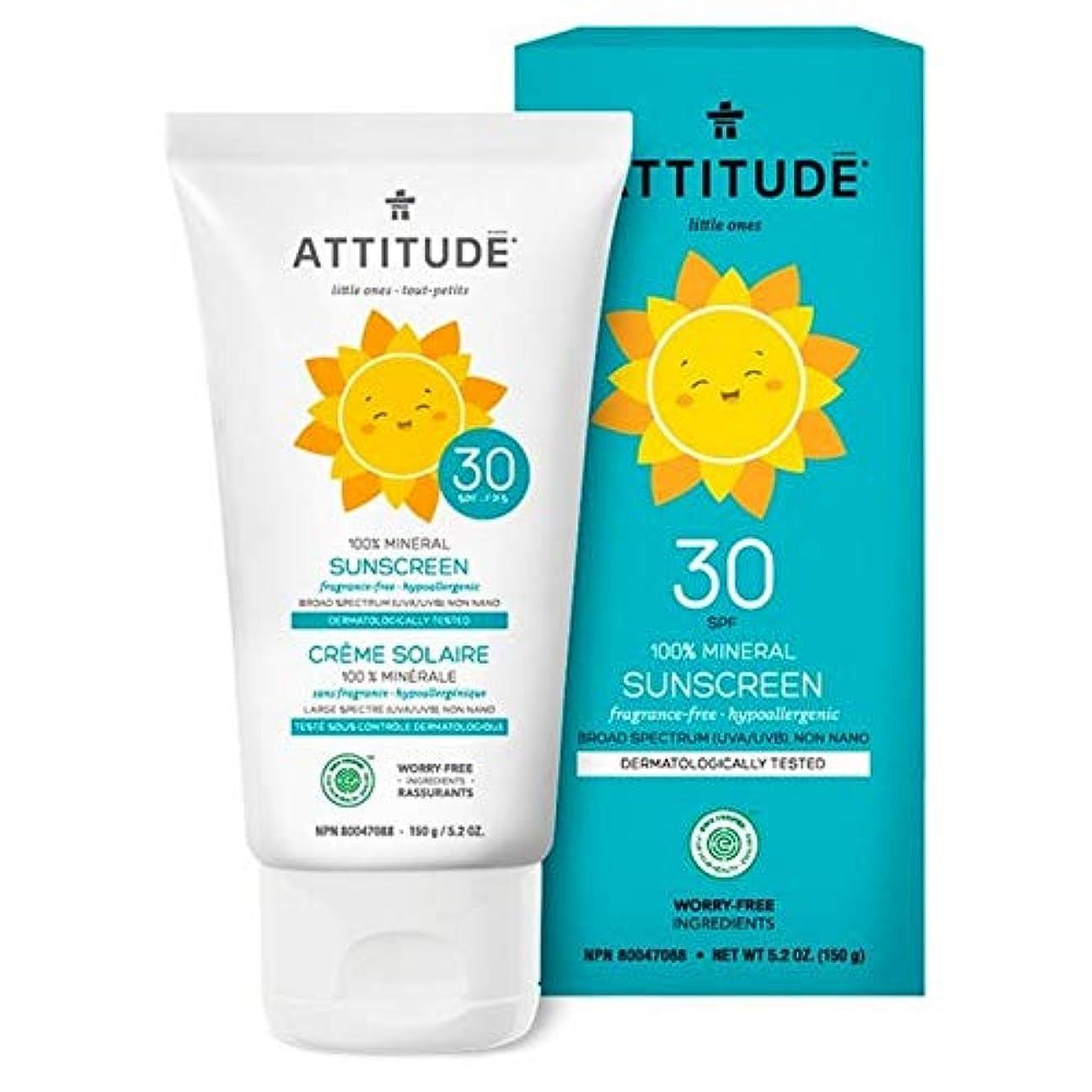 狐シリアルスキッパー[Attitude ] 態度家族日焼け止めSpf 30 150グラム - Attitude Family Sunscreen SPF 30 150g [並行輸入品]