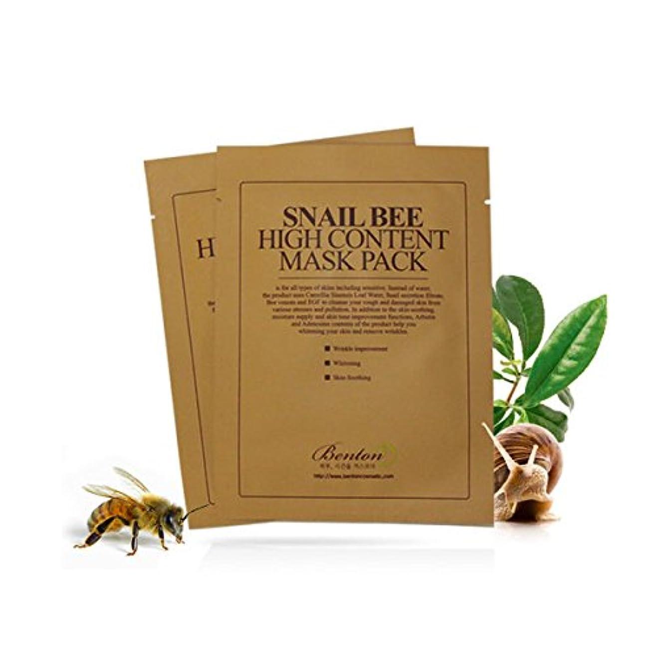 反発する受取人微視的[ベントン] BENTON カタツムリ蜂の高いコンテンツ?マスクパック Snail Bee High Content Mask Pack Sheet 10 Pcs [並行輸入品]