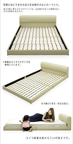『フロアベッド合成皮革PVC』