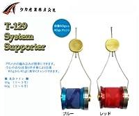タカ産業 T-129 SYSTEM SUPPORTER PRノット 403567