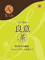 【漢方の氣生】良意茶(いいちゃ)8包入り