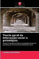 Teoria geral da interacção social e psicológica