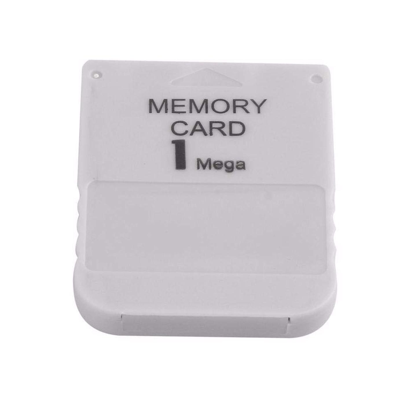 コンパス解明する耐えられないMoligh doll 1MBメモリカード Playstation 1 PS1 PSx Game 1 MB用