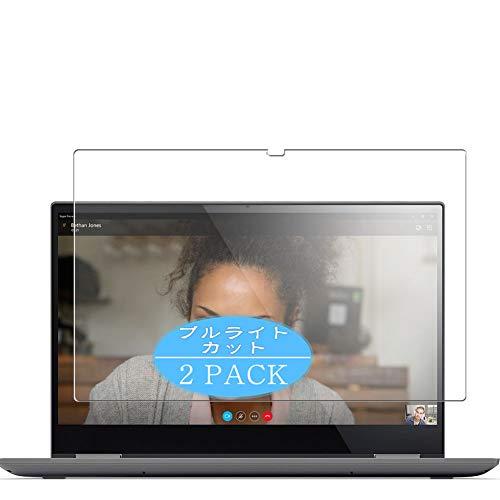 VacFun 2 Piezas Filtro Luz Azul Protector de Pantalla, compatible con Lenovo YOGA 720 12.5', Screen Protector Película Protectora(Not Cristal Templado) NEW Version