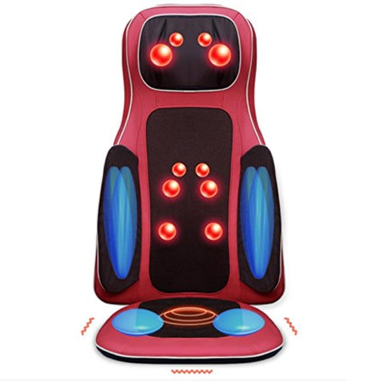尊敬する作詞家チキン全身用電動クッションマッサージ機、ユニバーサルカーと家庭用の12W 60Wパラダイスで4インチ1歩の多機能