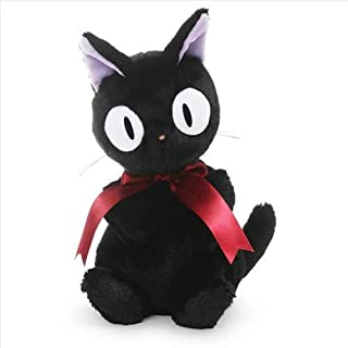 GUND Studio Ghibli 30th Anniversary Jiji Cat Stuffed Animal, Black, 8""