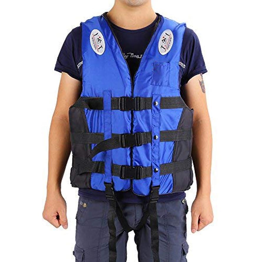 水素気候の山つばライフジャケット フローティングベスト 救命胴衣 反射帯付き 緊急時に役立つ 強い浮力 高い負荷力 安全安心 ベストタイプ 3カラー?5サイズに選択可能 子供用 大人用