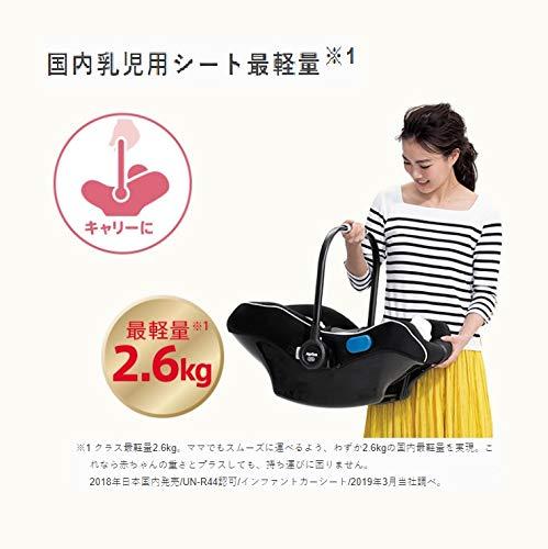 Aprica(アップリカ)シートベルト固定新生児から使えるチャイルドシートベビーチェアトラベルシステムスムーヴTSインファントカーシートブラック0か月~(1年保証)2079007