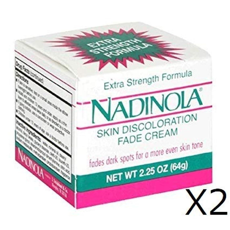 統治するスクラップエキスパートNadinola Discoloration Fade Cream 2.25oz Extra Strength (64gX2個)