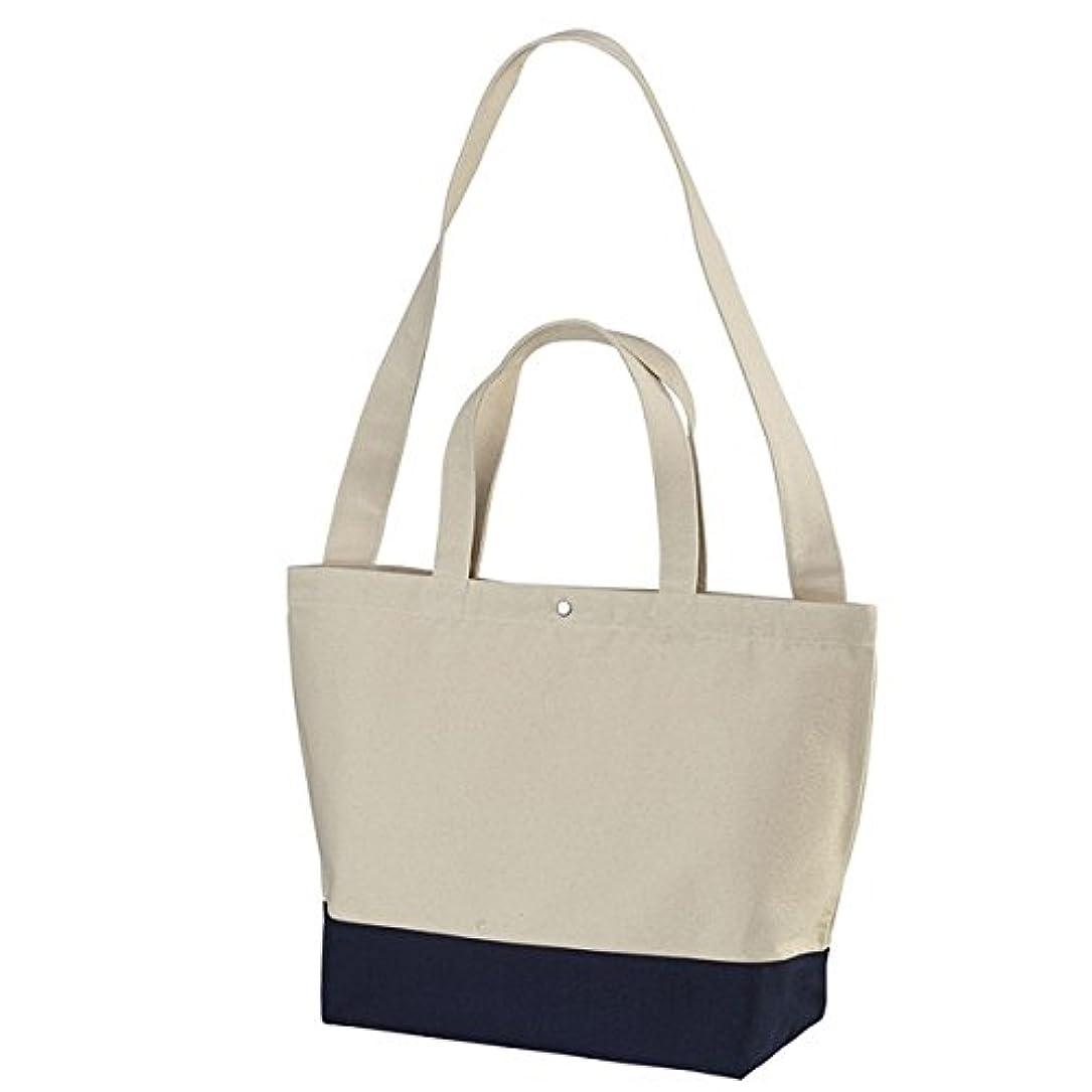 回復するアダルトアノイ帆布製綿キャンパスコットンスイッチングトートバッグ2WAY ナチュラル/ネイビー