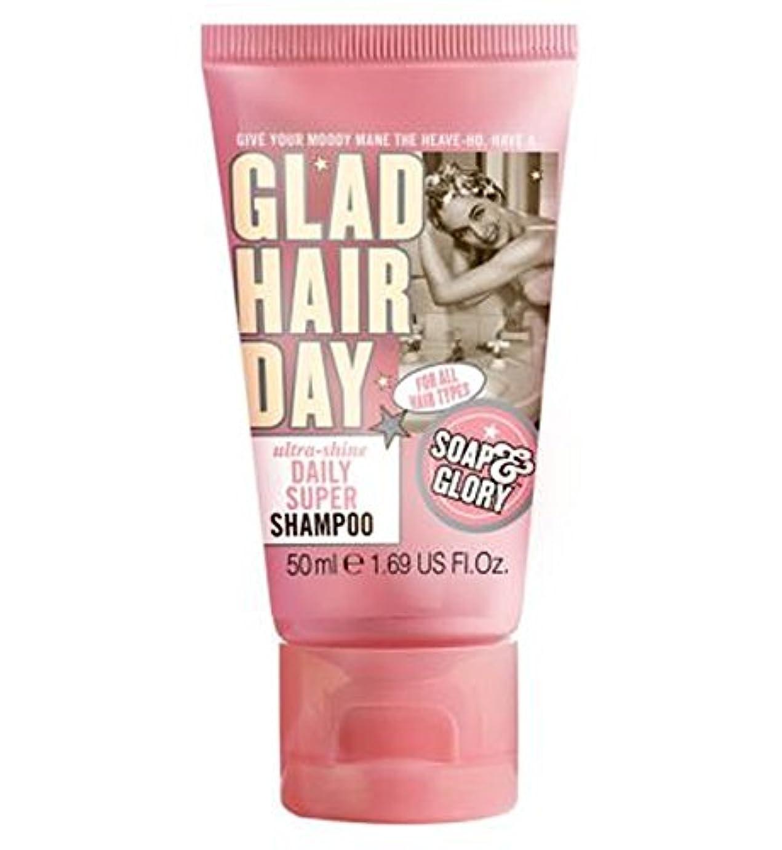 荷物サーカス石鹸&栄光?ミニ嬉しい毛日?シャンプー50ミリリットル (Soap & Glory) (x2) - Soap & Glory? Mini Glad Hair Day? Shampoo 50ml (Pack of 2) [並行輸入品]