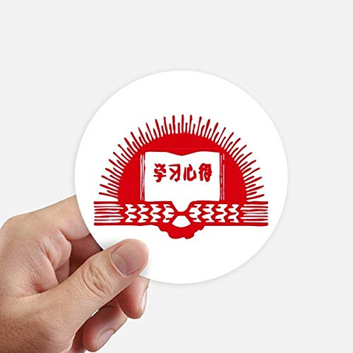 DIYthinker Livre Soleil Rouge Révolution Patriotisme Autocollants 10CM Mur Valise pour Ordinateur Portable Motobike Decal 8Pcs diamètre 10cm Multicolor