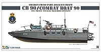 タイガーモデル 1/35 CB90 高速攻撃艇 プラモデル TML6293