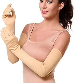 Diamond Chain Men's and Women's Cotton Hand Summer Gloves for Protection From Sun Burn/Heat/Pollution (Beige, Free Size)