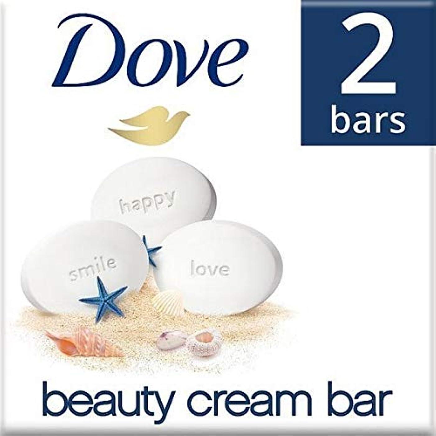 命令周術期抵抗力がある[Dove ] 鳩元美容クリーム石鹸2×100グラム - Dove Original Beauty Cream Soap Bar 2 x 100g [並行輸入品]