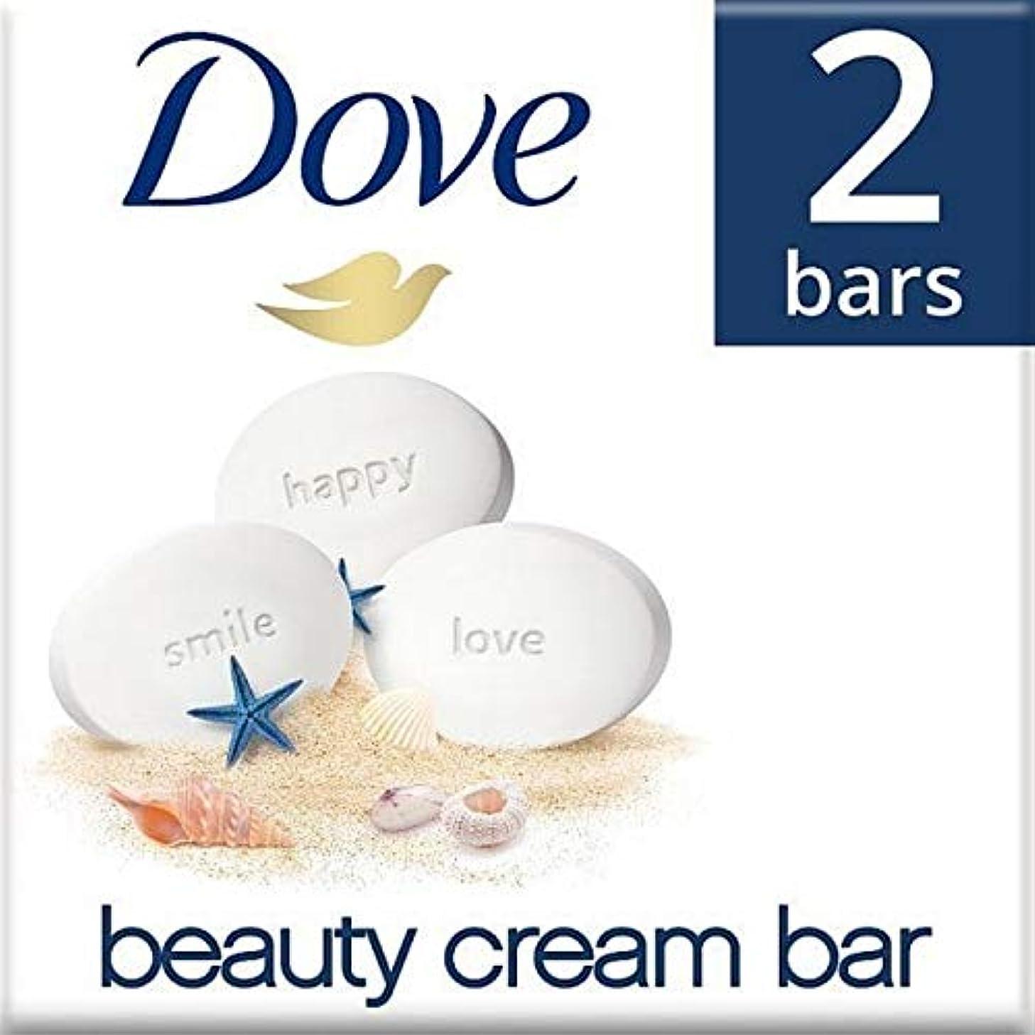 ブロンズ硬い代理店[Dove ] 鳩元美容クリーム石鹸2×100グラム - Dove Original Beauty Cream Soap Bar 2 x 100g [並行輸入品]