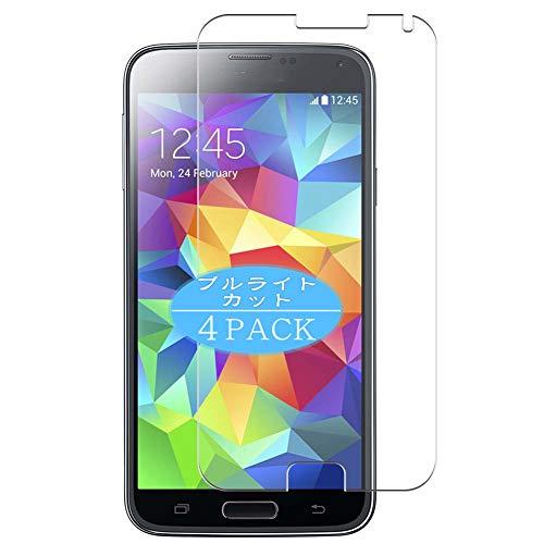 VacFun 4 Piezas Filtro Luz Azul Protector de Pantalla, compatible con Samsung Galaxy S5 Prime, Screen Protector Película Protectora(Not Cristal Templado) NEW Version