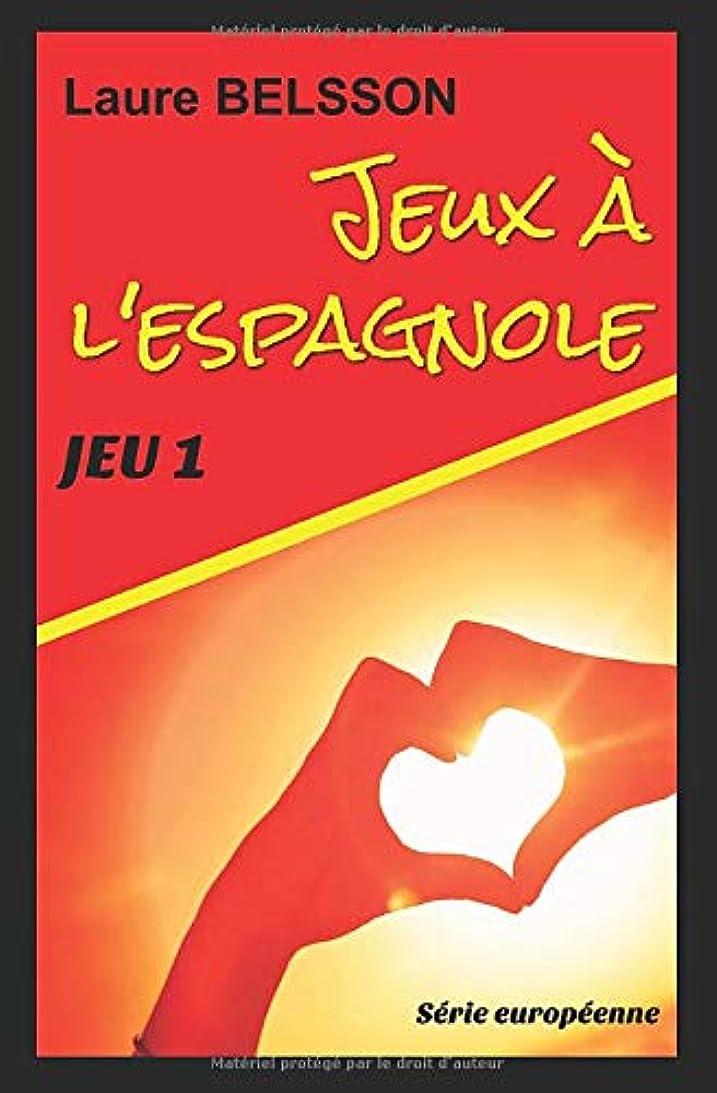 踏み台果てしない独立したJeux à l'espagnole: Jeu 1 (Série européenne)