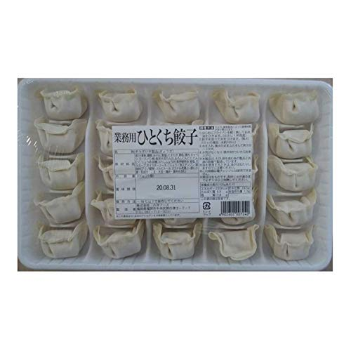 【冷凍】八洋食品 業務用ひとくち餃子 12g×25個 業務用 点心 惣菜 おかず