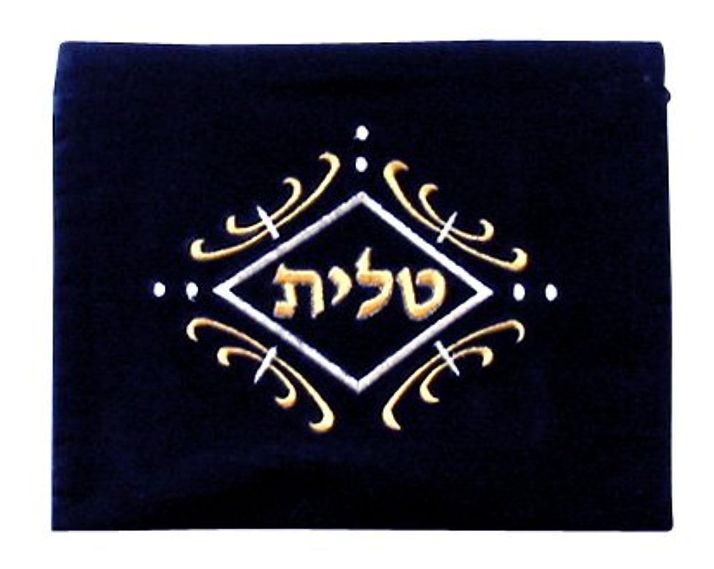 aJudaica Dark Blue Velvet Tallit Bag Gold and White Swirl Design with Protective Plastic Bag