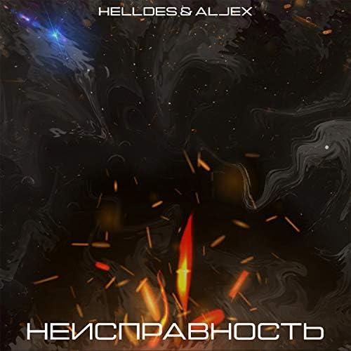 Helldes feat. ALJEX