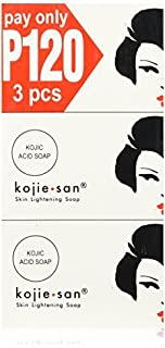 Kojie San Skin Lightening Soap (Set of 3 pcs)