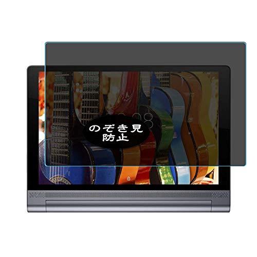 VacFun Anti Espia Protector de Pantalla Compatible con Lenovo Yoga Tab 3 Pro 10 10.1' YT3-X90F, Screen Protector Película Protectora (Not Cristal Templado) Filtro de Privacidad New Version