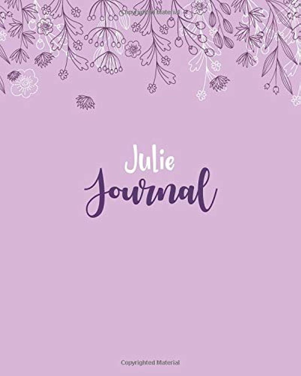 撤退雪だるまを作る資産Julie Journal: 100 Lined Sheet 8x10 inches for Write, Record, Lecture, Memo, Diary, Sketching and Initial name on Matte Flower Cover , Julie Journal