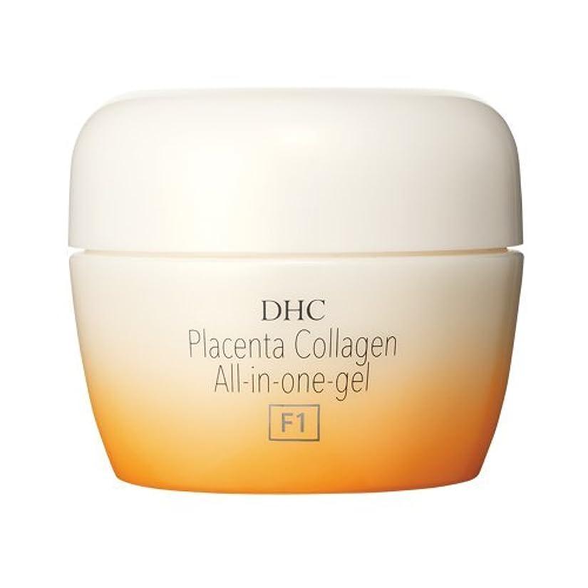 膨らませる重要有害なDHC プラセンタ コラーゲン オールインワンジェル 100g