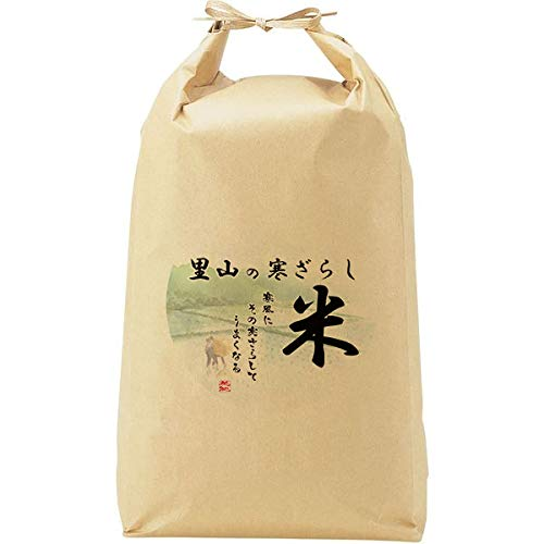 新米 里山の寒ざらし米 静岡産きぬむすめ 【玄米】無農薬 30kg